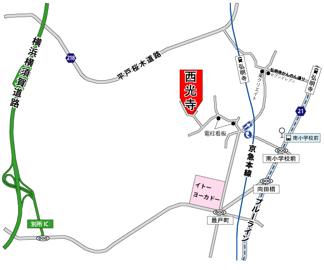 西光寺大師堂アクセス地図